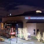 BMO Harris Bradley Center Exterior