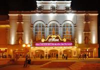 Morris Performing Arts Theater